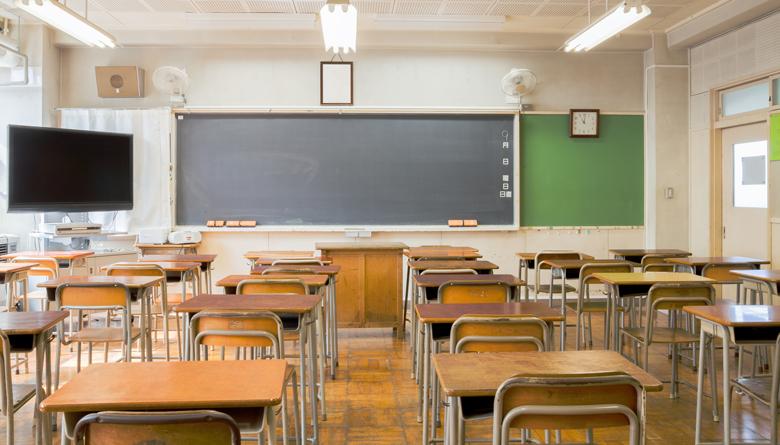 La Reforma Educativa: el esfuerzo y los beneficios